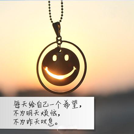9句话写给渴望变得更好的你!